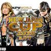 タイチ・飯伏・SANADA・SHOが勝つ!:NEW JAPAN CUP2020 予想Part3