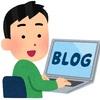 【弱小ブログでもモチベーションを維持してブログの更新を続けるコツ3選】