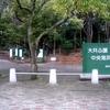 品川区の魅力的な散歩スポット教えます!
