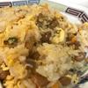 担々麺と納豆炒飯に感謝、「龍虎」