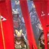 北条与党は鎌倉幕府滅亡後、かく戦えり
