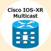 IOS-XR: スタティックRPの設定