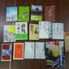ISまちライブラリー「本とバルの日」