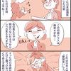 【マンガ】日本人の愛想笑いがドイツ人を混乱させている