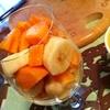 柿とバナナのカクテルサラダ