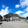 【登山】 乗鞍岳(標高3026m)登山と畳平早朝散策