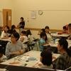 第3回!! 工作教室 ~エミフルMASAKI~