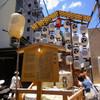 祇園祭2015 前祭りの御朱印巡りその2