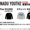 XANADU YOUTHZ初ライブ@下北沢ろくでもない夜