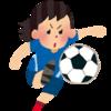 【サッカー】クラブや代表がもつサッカースタイルの伝統 ~レアル・マドリー編