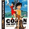 NHKで再放送されている「未来少年コナン」の画角がせまい件