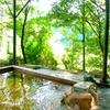 高知のおすすめ露天風呂のある温泉