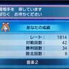 【ORASトリプル】ヨーソロー!カメドーサマヨ 君のモロバレルは輝いているかい?
