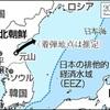 北、地対艦ミサイル数発を発射か…日本海に向け