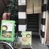 【四谷三丁目】右京