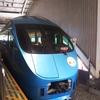 小田原から小田急ロマンスカーの青、MSEに乗って箱根散歩