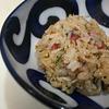 梅干とシラスの炒飯(卵なし)
