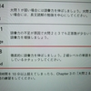 NHK杯,杉本八段,A級棋士に2連勝!etc.