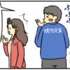文系と理系と炊飯器のタイマー【web漫画】
