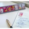2020年版の日めくり付せんカレンダー「himekuri」は大進化!!