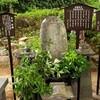 長州人の墓