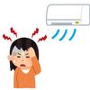 頭が痛くなる【クーラー病】【エアコン】原因と対策