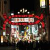 「客引きはカス」「200%ぼったくり」というアナウンスが歌舞伎町で流れているらしい