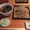 【鷺沼】soba-ya癒庵