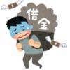 """知らぬ間に関係のない『国民が日産自動車の""""借金の保証人""""』!その額は1300億円"""