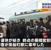 熊本電鉄の脱線事故