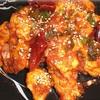 韓国式中華 鶏胸肉のピリ辛カンプンギ