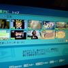 RD-S304KからRECBOXにダビングできない!!