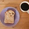 北海道お取り寄せ【22】喜茂別町 ソーケシュ製パン×トモエコーヒー
