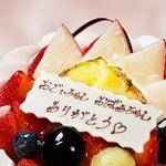 敬老の日はケーキと手作りメッセージでお祝いしよう