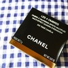 CHANEL LES 4 OMBRES #202 TISSE CAMELIA