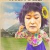 仏紙ル・モンド「韓国で朴槿恵(パク・クネ)とその家族を批判するのは危険」〜ソーシャルネットワークまで監視