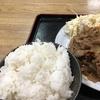 〜今日は夕飲み! なかよし食堂〜
