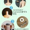 ブライスカスタム☆その5☆ボディ交換編 リカちゃんもピュアニーモ♪