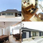 平屋の家に住まう~夢をかなえた注文住宅5実例~