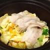 【成城石井】の銘柄豚バラ肉のチーズデジカルビを食べてみた。レンチンで驚くほど簡単にボリュームのあるおかずだった