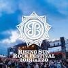 【開催中止】RISING SUN ROCK FESTIVAL 2019 in EZO