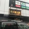 「前田慶次朗」とてもさわやかで丁寧な接客で素晴らしいです