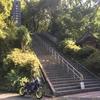 MT-09 お散歩ツーリング 御坂遊歩道