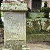 お寺の境内にまつられる庚申塔 大分県豊後高田市上野部