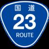 No.079 国道23号