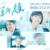 監察医 朝顔(2020) 4話 感想|大谷亮平さんはただの年上キラーなの?