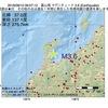 2016年08月10日 06時07分 富山湾でM3.6の地震