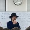 8/2伊泉龍一先生スピリチャリズム講座でした