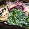 京都「ニシダや」の漬物をお取り寄せ!しば漬けランキング上位常連店の秘密に迫る
