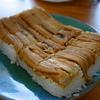 藤村公洋さんのアナゴ寿司